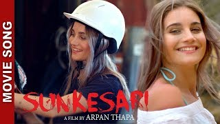 "New Nepali Movie - ""SUNKESARI"" Song 