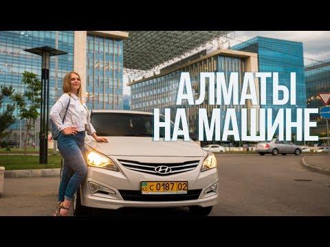В Казахстане на