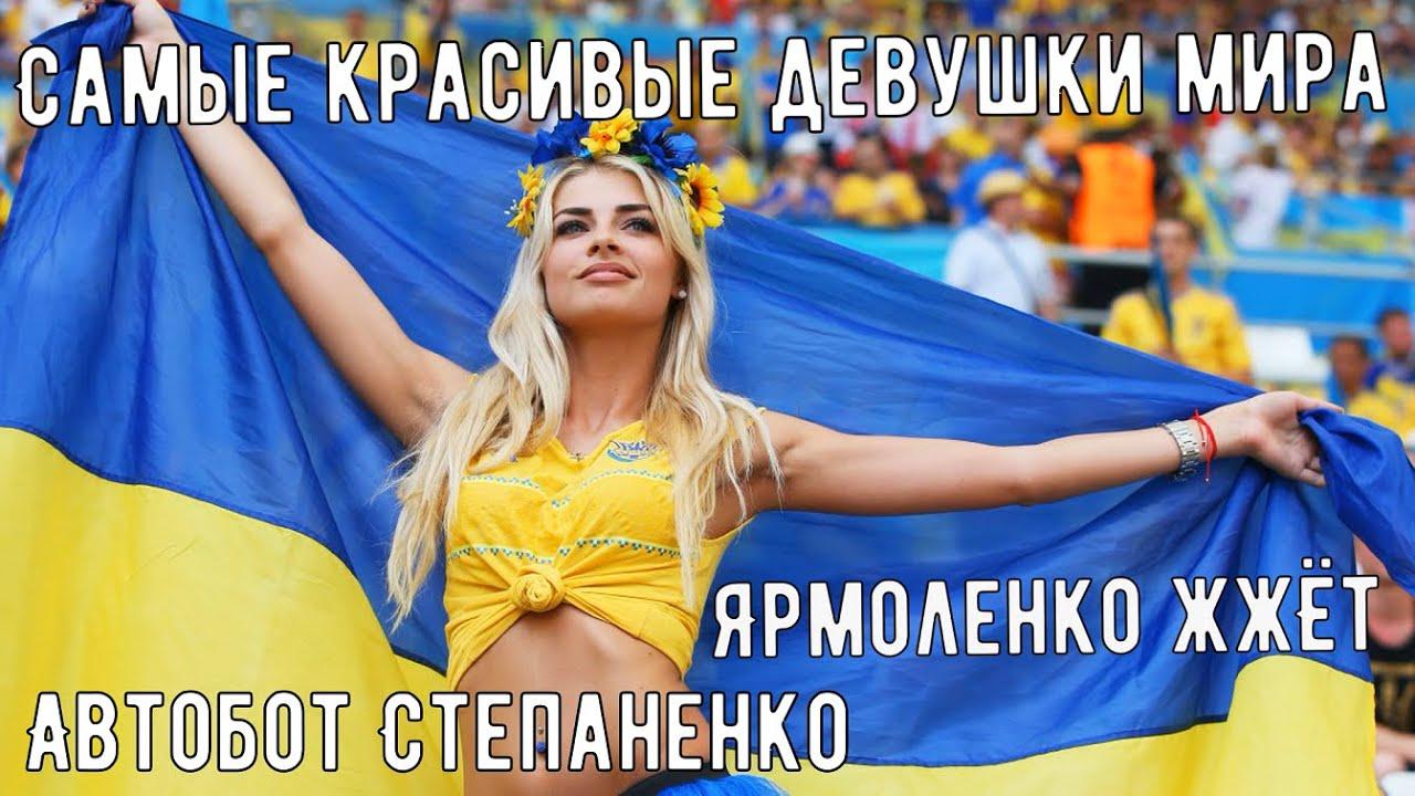 Андрей ярмоленко динамо киев фото девушки жены