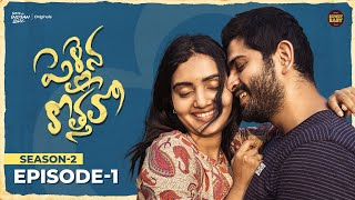 Amrutham telugu serial cricket betting episode interactive fixed odds betting terminal suppliers