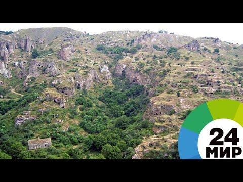 Культурные столицы СНГ: древний Горис – жемчужина Армении - МИР 24
