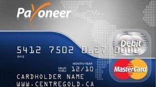 فتح حساب بنكي أمريكي والحصول على بطاقة مصرفية مجانا