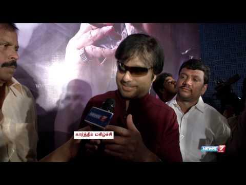 Karthik is back with Amaran 2   Super Housefull   News7 Tamil