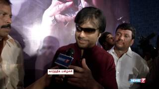 Karthik is back with Amaran 2 | Super Housefull | News7 Tamil