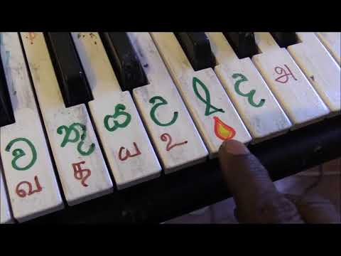 Symphony for Sri Lanka and Cosmopolitan Music Theory (CMT)