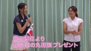 7月9日(月)ホリプロにて、サッカー女子日本代表「なでしこJAPAN」の...