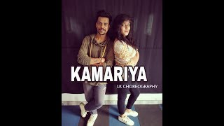 Best Dance Cover / kamariya / STREE / LK choreography