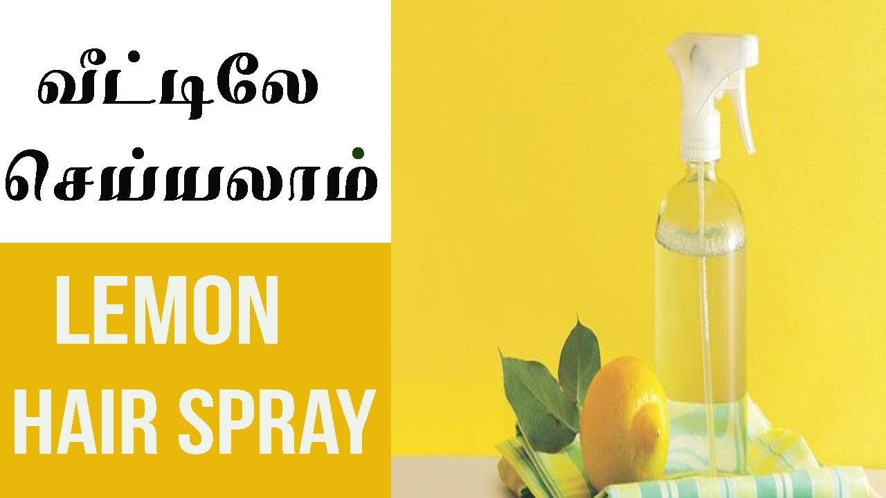 Homemade Lemon Hair Spray | Divya Beauty Tips