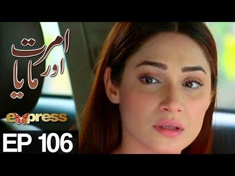 Amrit Aur Maya - Episode 106 - Express Entertainment Drama