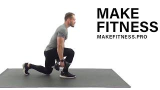 Выпады назад с гантелями. Упражнение для ягодичных мышц.