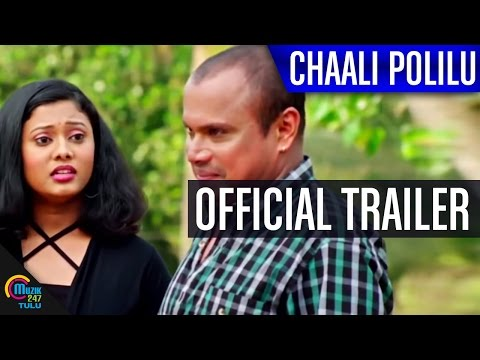 Chaali Polilu Tulu Movie Official Trailer