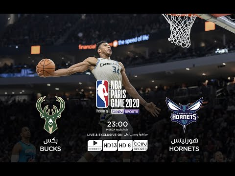 Watch the NBA Paris game for free with beIN SPORTS