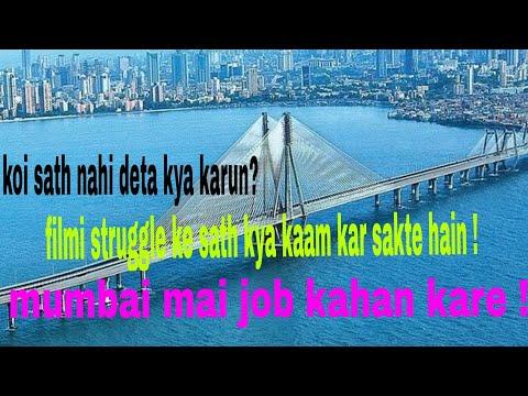 Mumbai mai job kahan karu | film industry mai struggle ke sath sath