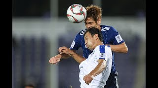 Highlights: Japan 2-1 Uzbekistan (AFC Asian Cup UAE 2019: Group Stage)