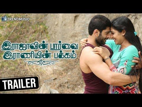 Rajavin Paarvai Raniyin Pakkam Movie | Official Trailer | Adhava | Avanthika Mohan | TrendMusic