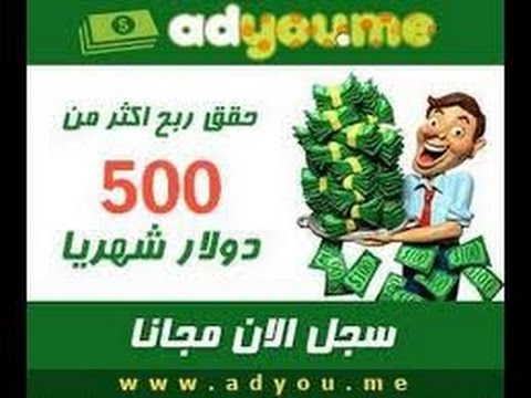 Image result for Adyou.me