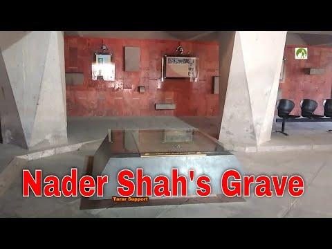 Traveling Iran Nader Shah Tomb Visit Mashhad City 2019
