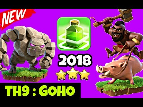 HOW TO GOHO AT 2018? / TH9 GOHO ATTACK STRATEGY GUIDE / CLASH OF CLANS 2018