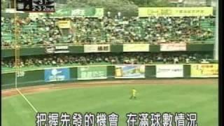 黃甘霖、高政華、王子菘引退影片