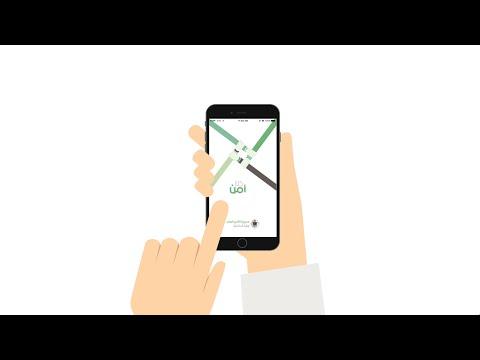 84f5f8fe3 كلنا أمن - التطبيقات على Google Play