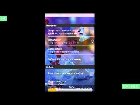 Обзор - Абстрактные Бабочки Живые Обои - для Андроид