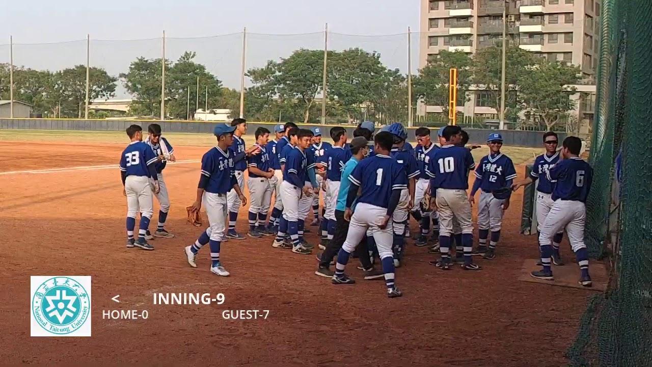 2020年大專盃 預賽14 台灣體大vs台東大學 #高雄市國慶青埔棒球場A