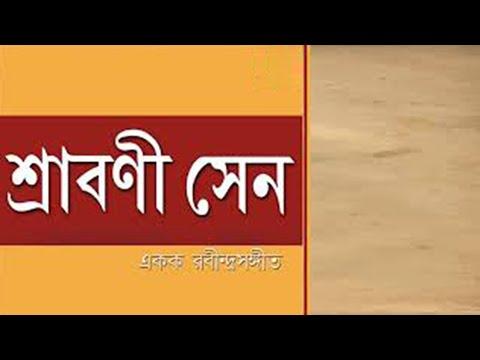Srabani Sen I Rabindra Sangeet I Full Audio Jukebox