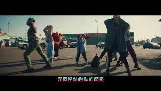 宇宙最強神團 LSD / 神曲 Audio (中字MV)