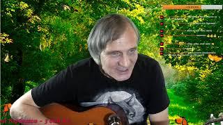 Песни под гитару Бессмертный Высоцкий. А я играю ...TB №197