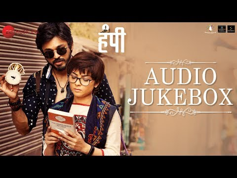 Hampi - Full Movie Audio Jukebox | Sonalee Kulkarni, Lalit Prabhakar & Prajakta Mali