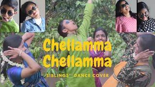 Chellamma Dance Cover | Doctor | Sivakarthikeyan | Anirudh Ravichander | Jonita Gandhi |