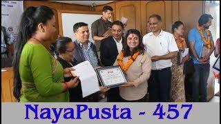NayaPusta - 457
