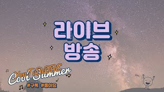[PUBG M] YouTubeBBU / 뿌꼬박 로컬시참…