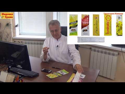 Афобазол® - средство для борьбы с тревогой и стрессом