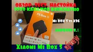 Обзор, тест и настройка медиа-приставки Xiaomi Mi TV Box S(4) Android 8.1