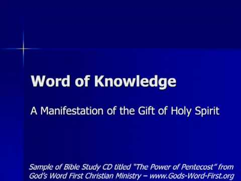 Word of knowledge and word of wisdom spiritual gifts of holy spirit word of knowledge and word of wisdom spiritual gifts of holy spirit youtube negle Image collections