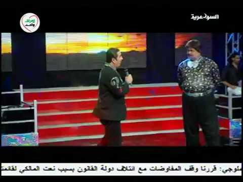 موال عبد الرحمن المرشدي ..هجع..يفوتكم