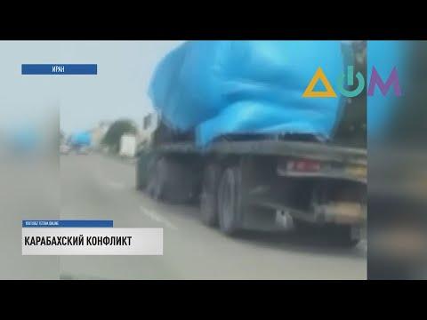 Карабахский конфликт: Россия перебрасывает военную технику в Армению