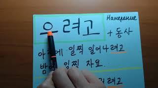 Корейский язык. (мои уроки 50)초급