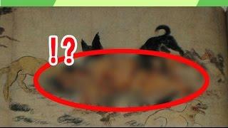 【閲覧注意】死後一年間死体を放ったらかしで観察する仏教絵画がグロすぎてヤバい