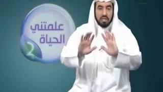 الإخواني طارق السويدان  يجب أن نقاتل الإرهابيين الذين يحملون السلاح في الجزائر ومصر والدول العربية