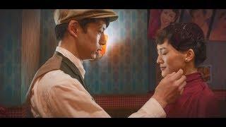 シェネル - 奇跡 - 『今夜、ロマンス劇場で』Ver. PV thumbnail