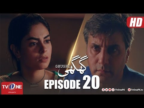Ghughi | Episode 20 | TV One | Mega Drama Serial | 7 June 2018