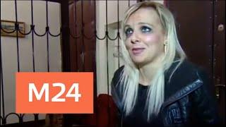 Смотреть видео Популярную певицу могли избить за попытку защитить пенсионера - Москва 24 онлайн