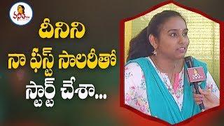 దీనిని నా ఫస్ట్ సాలరీతో స్టార్ట్ చేశా   Shakthi We Power Girls   Manasa Exclusive Interview