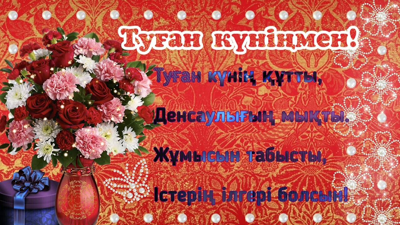 Свадебные поздравления картинки открытки взято интернета