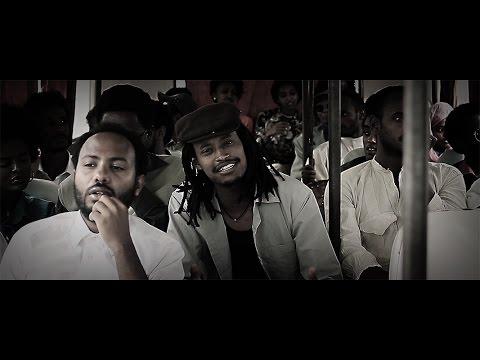 Fstum Hagos - Bagum ባጉም New Ethiopian Music (Official Video)