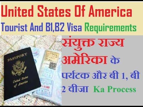 United States Of America Tourist Visa Requirements