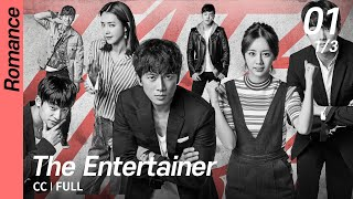 [CC/FULL] The Entertainer EP01 (1/3) | 딴따라