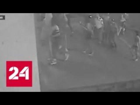 Геи атаковали отдел полиции в Ереване - Россия 24